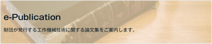 e-Publication
